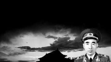 林彪「轉世回憶」:揭示「9.13」事件未解之謎