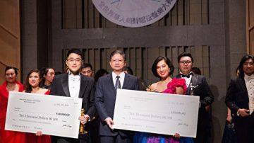 第七屆全世界華人美聲唱法聲樂大賽決賽揭曉