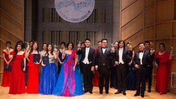 全世界華人美聲唱法聲樂大賽舉行 高手雲集