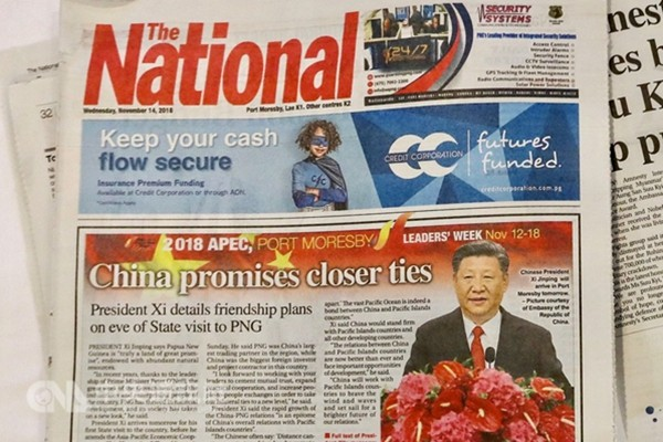 習近平變「中華民國總統」?亞太峰會新聞鬧烏龍