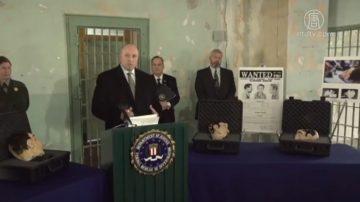 3D複製假人頭 FBI重現惡魔島越獄謎團
