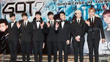 GOT7今年第三度回歸 12月3日發改版新輯