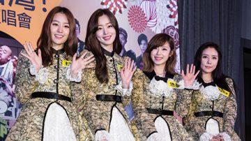 Secret合約案全烋星一審勝訴 TS娛樂將上訴