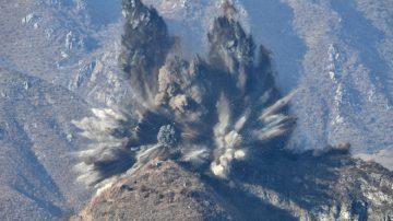朝鲜炸毁边境哨所 美军遗体运送回国