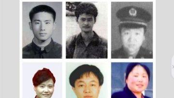 法轮功学员马桂兰被迫害死 内脏被取走