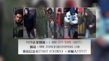 紐約史坦頓島驚現焦屍 七男時代廣場刺人搶劫被通緝