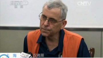 """【热点互动】""""电视认罪""""与""""中国梦"""""""