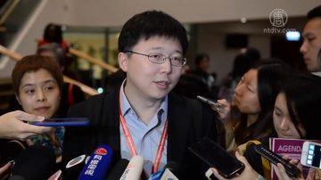 涉基因編輯嬰兒 中共科學家赴港演講惹爭議