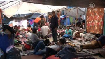 「大篷車」滯留邊境 墨西哥人反感升級