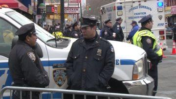 紐約市多處收炸彈威脅 布朗士科技高中撤離