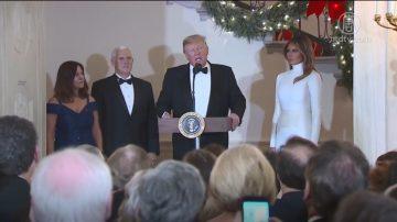 川普總統和第一夫人主辦聖誕國會舞會