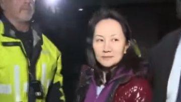 """【严真点评】时事小品:""""晚舟""""翻船 """"旗舰""""搁浅"""