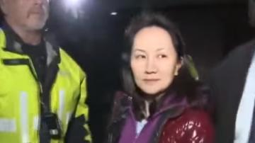 孟晚舟獲釋尷尬一幕:當場遭記者尖銳提問(視頻)