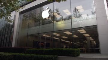 蘋果砸10億美元 德州奧斯汀打造新園區