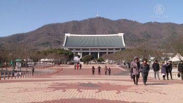 感受传统文化 中国游客的韩国暖心游