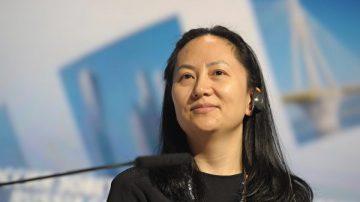 人權!華為大公主受虐待?北京變臉威脅加拿大 環球時報巧施高級黑