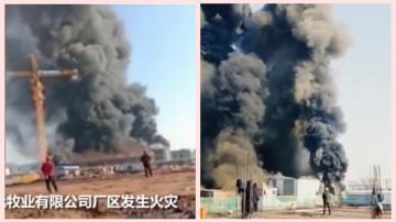 河南大型肉类加工产突发大火 11人死亡