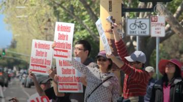 聖荷西市議會決定遊民庇護所選址 居民質疑