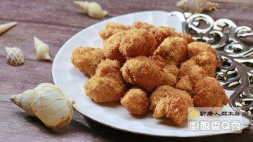 厨娘香Q秀:酥炸北极贝佐塔塔酱-韩式炸鸡