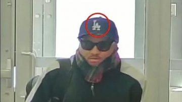 多倫多警局呼籲民眾 協助抓捕搶銀行大盜