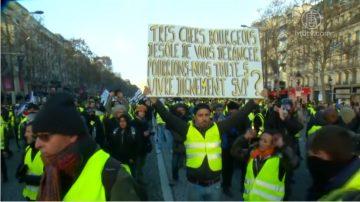 法國「黃背心」抗議持續第四個週末