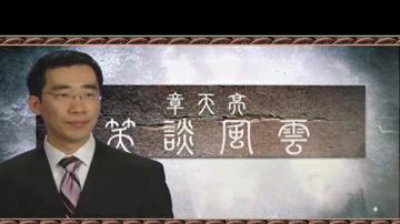 《笑談風雲》第五集 兵家孫武(1)