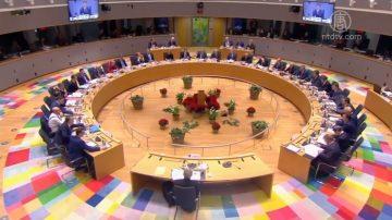 歐盟峰會召開 英首相出席為脫歐尋轉機