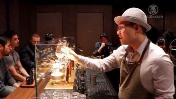 星巴克全球第四家咖啡遊樂園 紐約首日開張