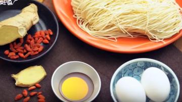 麻油雞蛋麵線 做出媽媽的味道(視頻)