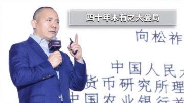 """""""经济突围须三改""""陆经济学家演讲广传"""