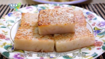 1000步的缤纷台湾:千变万化的台南蔬食