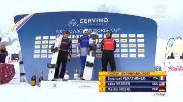 滑板越野世界杯意大利站 意、捷克選手奪冠