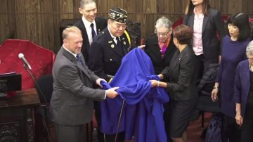 缅怀华裔女性先驱 李美步纪念邮局纽约揭幕