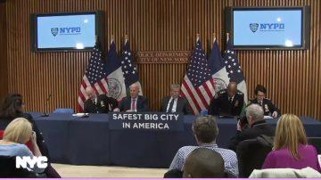 纽约市11月份犯罪率 降至历史新低
