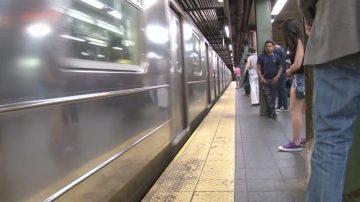 紐約男子慘遭F車撞死  布魯克林多條地鐵線路延誤