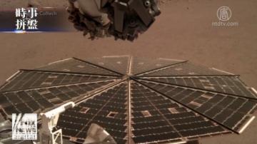 時事拼盤:164國達成UN移民公約 NASA首次錄到火星風聲