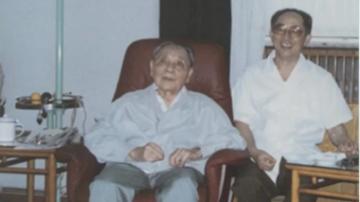 鄧小平秘書王瑞林去逝  傳江澤民曾對他又恨又怕