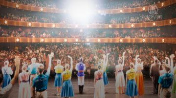 神韻2019全球巡演揭幕 近150城640餘場創紀錄