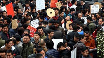 贸战击中北京要害 最猛失业潮或已到来