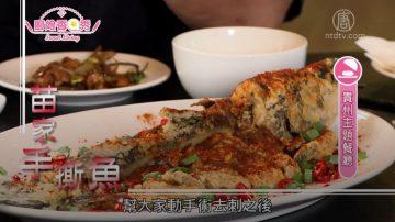 厨娘香Q秀:贵州主题餐厅