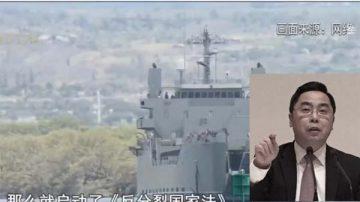 中共高官改口:中國強大只是幻象 必須捍衞中美關係