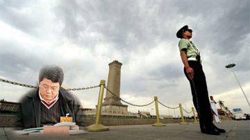 中共原国安部副部长马建被判无期徒刑