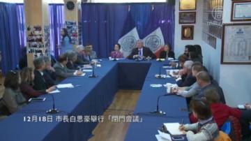 【2018紐約十大新聞】紐約市長選址華埠建高層監獄 社區強烈反彈