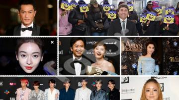 【年终盘点】2018年十大娱乐新闻