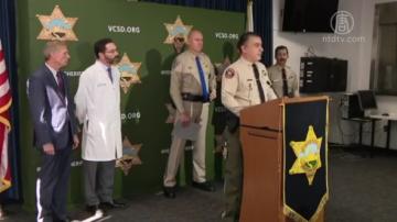 【2018加州十大新闻】南加酒吧枪击案 凶手动机仍不明