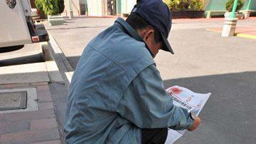 胡佛报告:美不受中共影响中文媒体只剩法轮功媒体和看中国