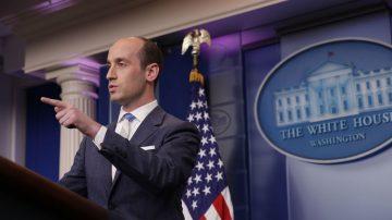 白宫重申川普筑墙立场 政府本周或部分关门