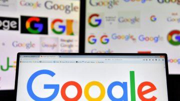 新漏洞或洩5250萬個資 Google+消費者版提早收攤