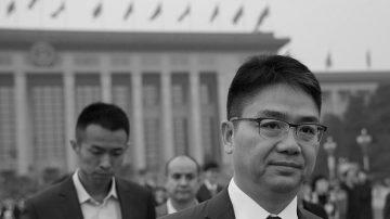 劉強東「大限」將到?華日:檢方將很快決定是否起訴