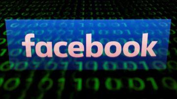 臉書再爆技術漏洞 680萬用戶照片恐爆光